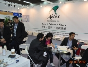 Yarn-Expo-Beijing-2012-a