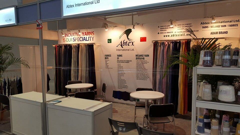 Yarn Expo Shanghai - Oct - 2015 - Abtex booth